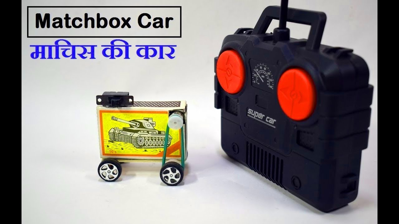 how to make a remote control car at home easy smallest rc car ever matchbox car youtube. Black Bedroom Furniture Sets. Home Design Ideas