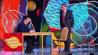 Михаил Смирнов и Святослав Ещенко 'Патент'. Юмор! Юмор!! Юмор!!!