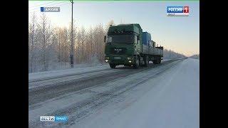 В Совете Федерации обсудили строительство платных дорог на Севере