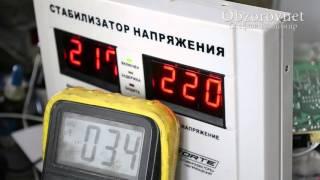 видео Как работает стабилизатор напряжения