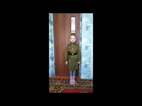 """Никулина Екатерина, О. Маслова """"Героям Победы - спасибо!"""""""