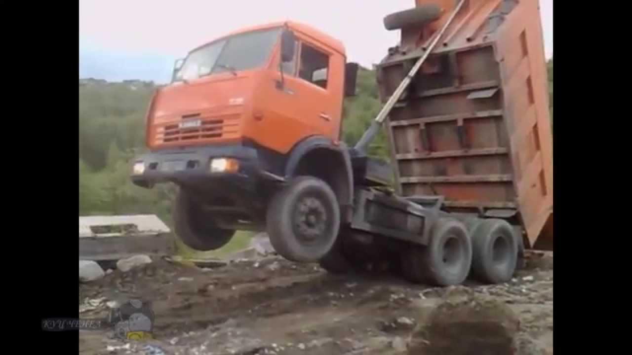 Авто приколы, грузовик Камаз постаили на дыбы