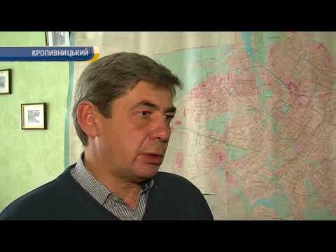 Канал Кіровоград: У Кропивницькому 10 днів не можуть полагодити порив водопроводу