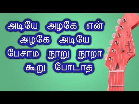 adiye azhage song whatsapp status|tamil...