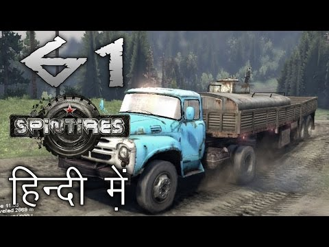 SPINTIRES : Hill Map #61 || 4 TRUCKS, 4 ROUTES PART 1 || Indian Gamer in Hindi (हिंदी)