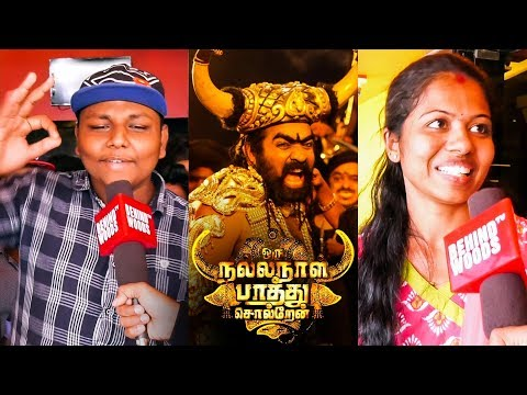 Oru Nalla Naal Paathu Solren Public Review