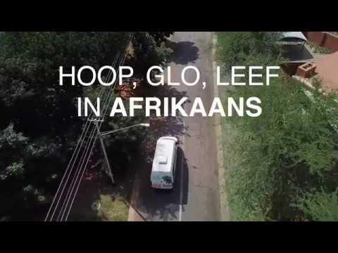 Pretoria FM  2018