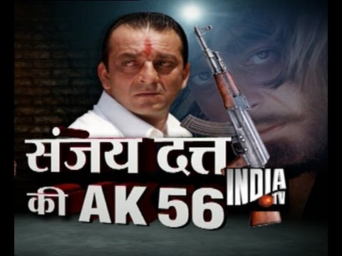Sanjay Dutt and AK-56: Watch How Sanjay Dutt Gets 5-years Jail