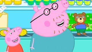Peppa Wutz 🧸 Teddy Lausbub 🧸 Peppa Pig Deutsch Neue Folgen | Cartoons für Kinder