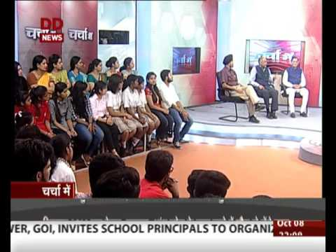 Charch Mein: Discussion on two years of Swachh Bharat Mission