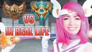 Bronze VS Challenger In Real Life #28 [Amateur VS Professional]