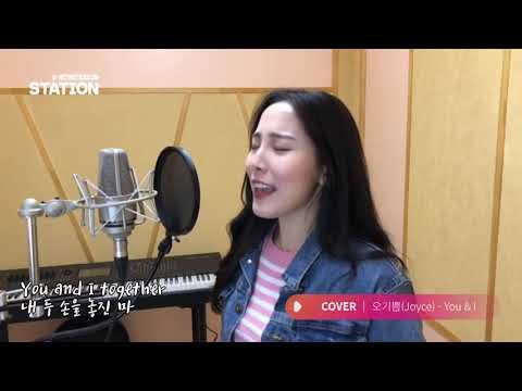 ATKP STATION l Cover : 오기쁨(Joyce) - YOU&I