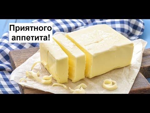Сливочное масло из сливок./ Вкусное сливочное масло / Масло в домашних условиях / Масло из сливок