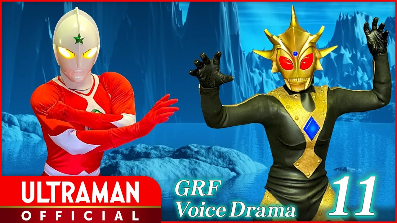 """Galaxy Rescue Force Voice Drama Episode 11: """"With Flowers, with Stars"""""""