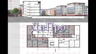 Проектно-строительная компания «ДиПро»(, 2016-01-16T18:06:26.000Z)
