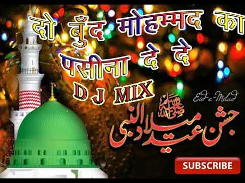 DJ MIX NAAT 2018 || EID MILADUN NABI SPECIAL NAAT