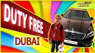 DUTY FREE Dubai/Дюти фри в Дубаи 2016 [HD](, 2016-06-22T15:38:27.000Z)