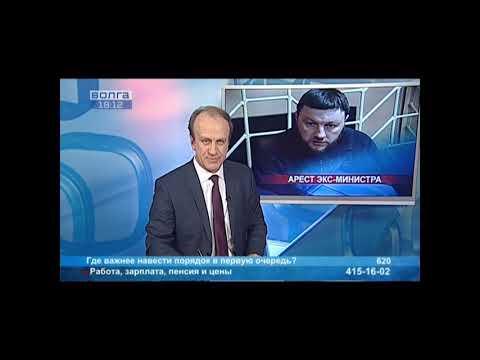 18.00 послесловие события недели телекомпания Волга Александр Резонтов 23.11.2019