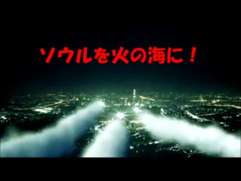 経済ヤクザの手口 [無断転載禁止]©2ch.netYouTube動画>48本 ->画像>211枚