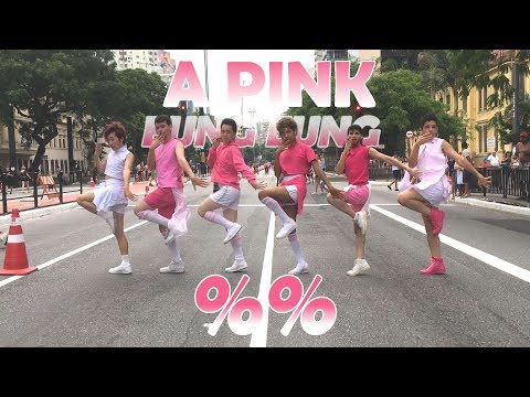 [KPOP IN PUBLIC CHALLENGE] - Apink(에이핑크) - %%(Eung Eung(응응)) - DANCE COVER by B2| BEATU