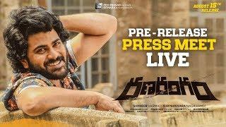 Ranarangam Pre Release Press Meet LIVE   Sharwanand, Kajal, Kalyani   Sudheer Varma
