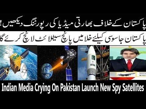 Indian Media Crying On Pakistan Launch New Spy Satellites
