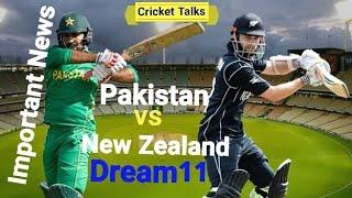 Pakistan vs New Zealand ODI Dream11 | NZ vs PAK Dream11 Team | PAK vs NZ Important News