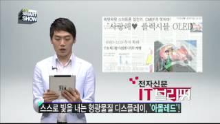[IT뉴스_2012.07.03] 팬택, 5인치 '…