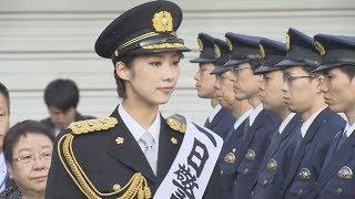 年末に向け宝塚署で特別警戒の発隊式が行われ、タカラジェンヌが1日警...