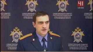 41 канал Главные новости Екатеринбурга 11 11 16 19 00