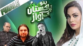 Finale | Bano Pakistan Ki Awaz | Azadi Special – 14 Aug 2016