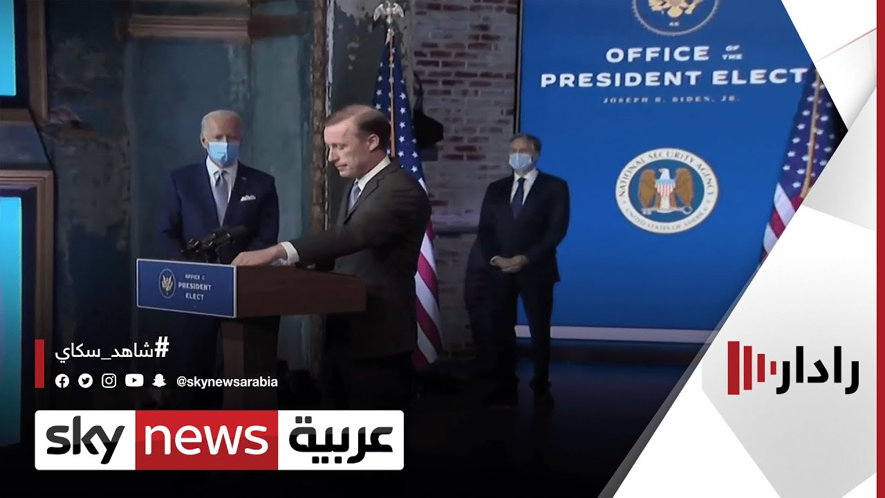 واشنطن تحذر من عواقب تعطيل انتقال السلطة في #السودان | #رادار