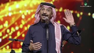 Abade Al Johar … Khalas Erjaa | عبادي الجوهر … خلاص ارجع - حفل فبراير الكويت 2019
