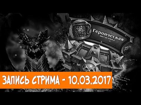 СМУРФИКИ 2 СМОТРЕТЬ ОНЛАЙН бесплатно мультфильм в хорошем