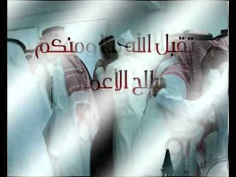 اناشيد arab song