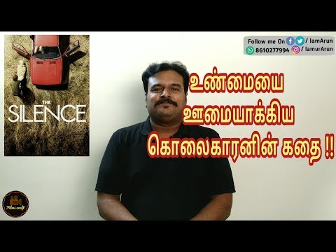 The Silence (2010) German Crime Thriller Movie Review in Tamil by Filmi craft
