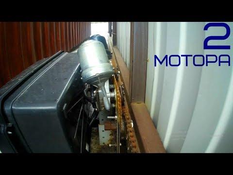 Два мотора для самодельных откатных ворот. Схема и пояснение. Часть 2.