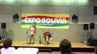 Expo Bolivia musical performance beginning, Jica, Tokyo, Japan