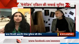 Tehelka sexual assault case: I confronted Tarun angrily, says Shoma Chaudhury