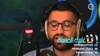 علي نجم - رساله توصف شوقي لك - الاغلبيه الصامته 07-03-2016