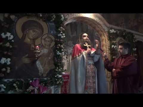 2019 01 14 Свети Василије Велики - Нова година - О.Рафаило