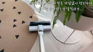 제트청소기 150W 리뷰영상_silversoeun님 제…