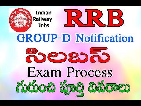 RRB GROUP-D SYLLABUS IN TELUGU||RRB GROUP-D EXAM PROCESS||Jobs In Telugu||Latest Govt Jobs Feb 2018