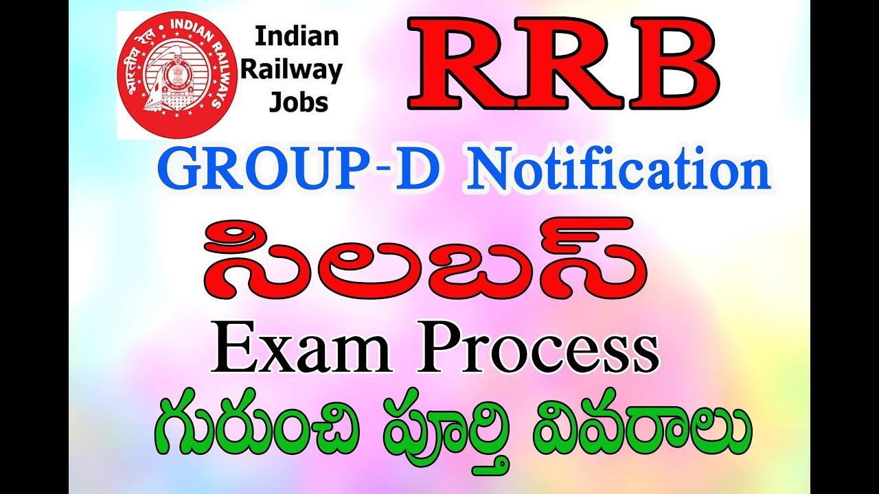 D syllabus group pdf rrc