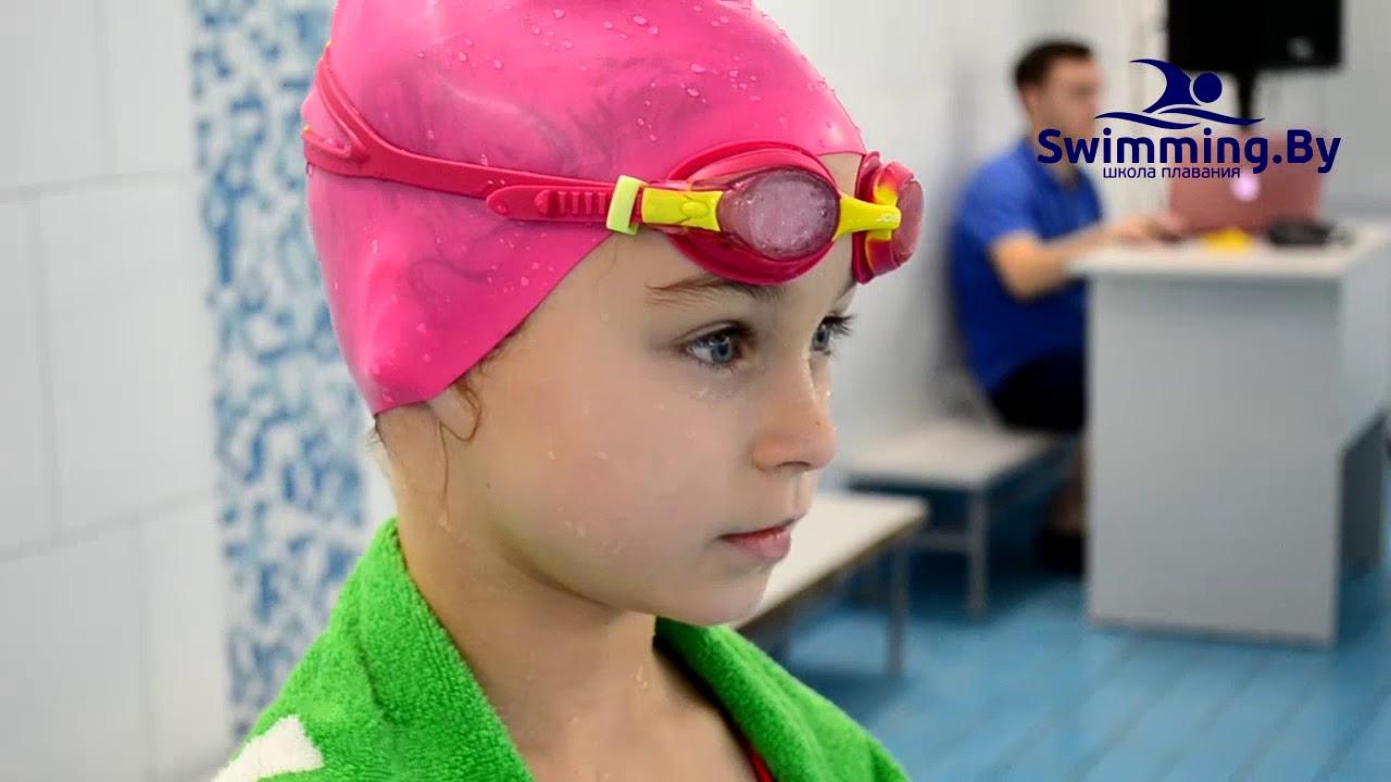 Семейные старты в Школе плавания Swimming.By 02.03.2019