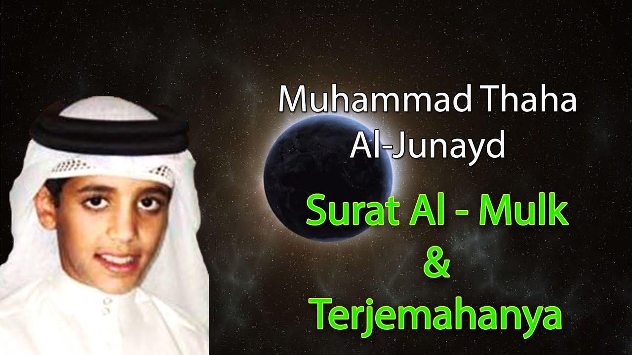 Surat Al Mulk Muhammad Taha Al Junayd