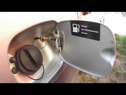 Защита от слива бензина на Шниве ( Chevrolet Niva) без геркона и сверления кузова.