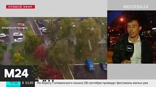 Смотреть видео На московский регион обрушились дождь и град - Москва 24 онлайн
