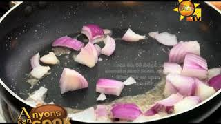 Hiru TV Anyone Can Cook | EP 153 | 2019-01-06 Thumbnail