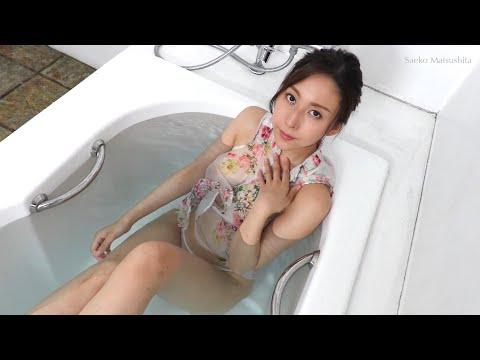 Beauty Collection | Saeko Matsushita ♫  - That Night (Feat. Austin Salter)